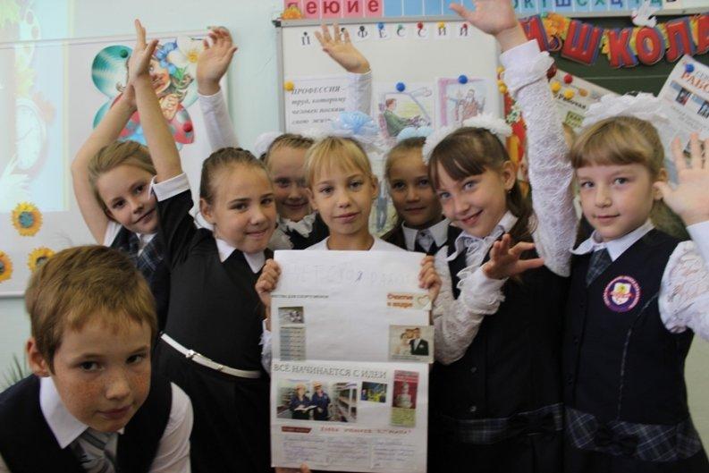 В Полевском состоялась презентация трех новых газет, фото-3