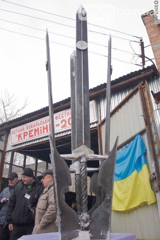 Мечи, Архангел Михаил или Малый Герб Украины - каким будет новый мемориал в Кременчуге? (ФОТО), фото-4