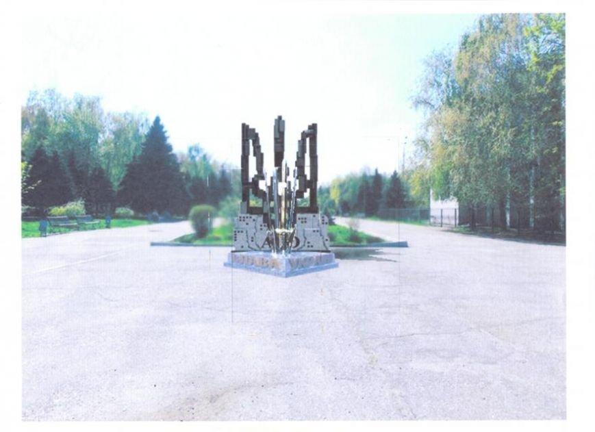 Мечи, Архангел Михаил или Малый Герб Украины - каким будет новый мемориал в Кременчуге? (ФОТО), фото-2