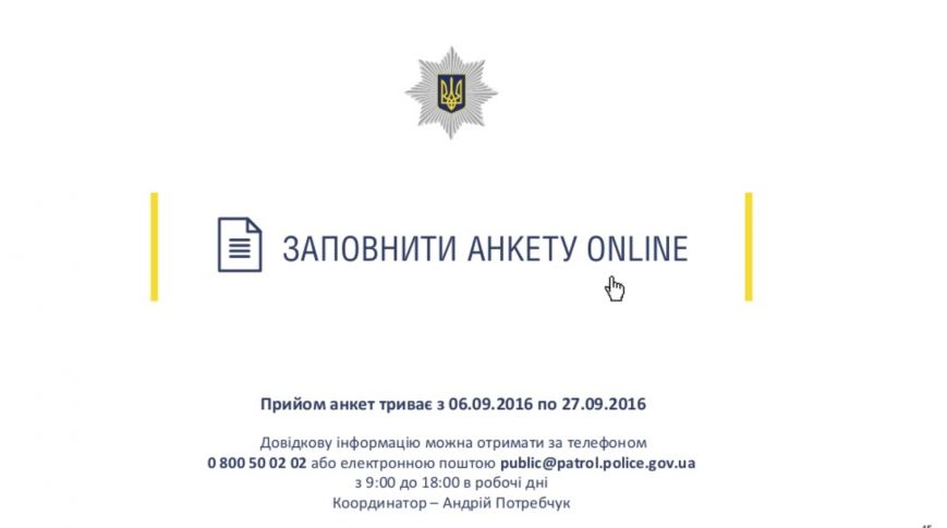 Screenshot - 07.09.2016 - 10:59:40