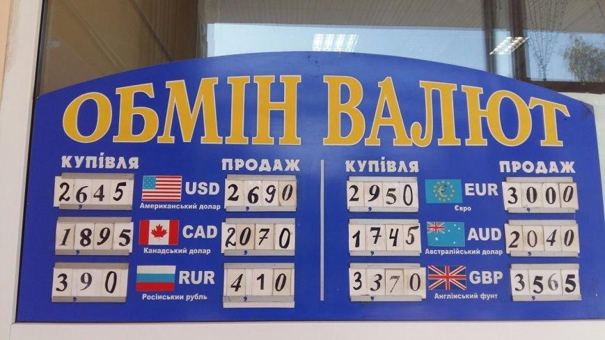 Скільки коштує євро та долар у Львові: актуальний курс валют станом на 7 вересня (ФОТО), фото-1