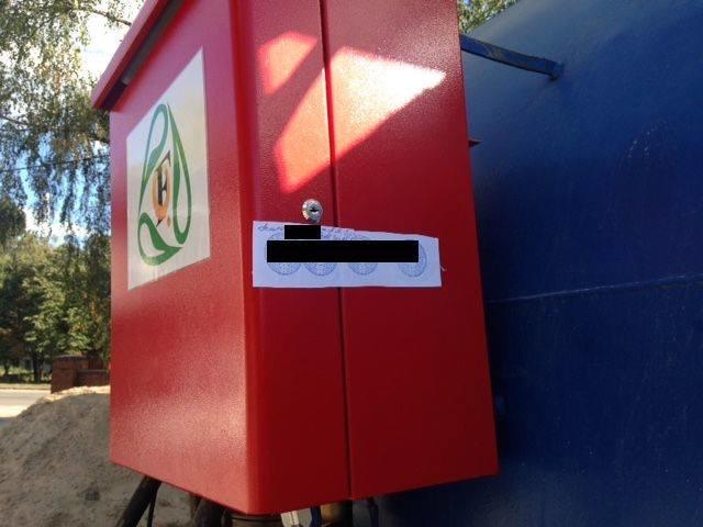 Поблизу Львова виявили незаконну автомобільну заправку (ФОТО), фото-2