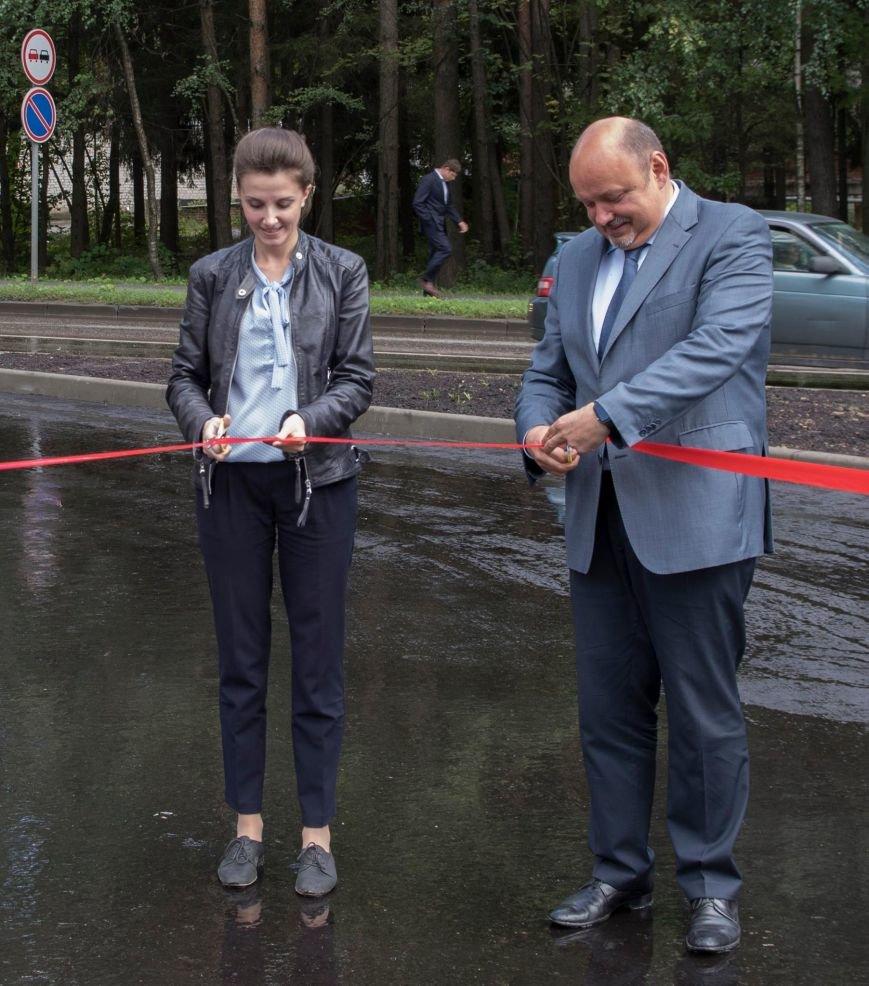 На въезде в Троицк со стороны Калужского шоссе расширили дорогу, фото-2
