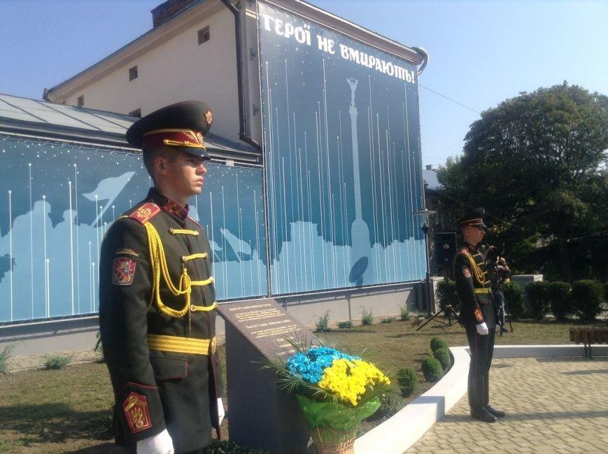 У Львові урочисто відкрили меморіальний комплекс «Героїв Небесної сотні та воїнів АТО»(ФОТО), фото-6