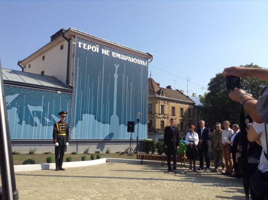 У Львові урочисто відкрили меморіальний комплекс «Героїв Небесної сотні та воїнів АТО»(ФОТО), фото-1