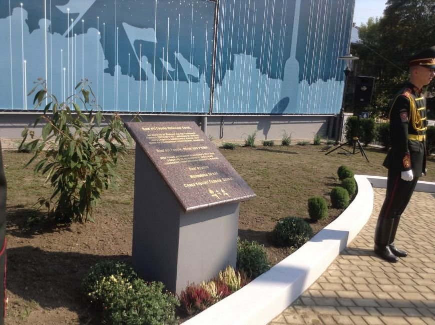 У Львові урочисто відкрили меморіальний комплекс «Героїв Небесної сотні та воїнів АТО»(ФОТО), фото-2