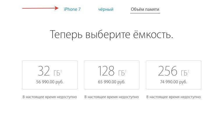 В сети появилась презентация iphone 7, фото-9