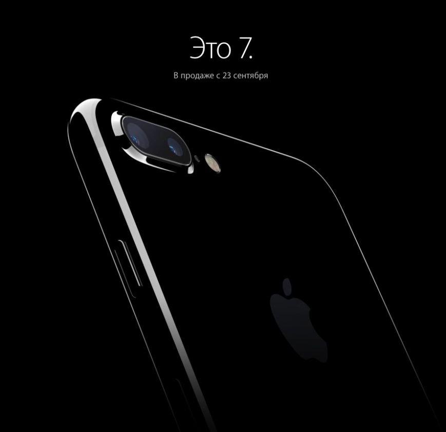 В сети появилась презентация iphone 7, фото-1
