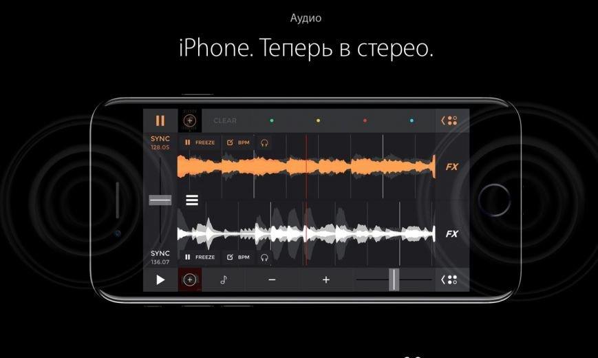 В сети появилась презентация iphone 7, фото-3