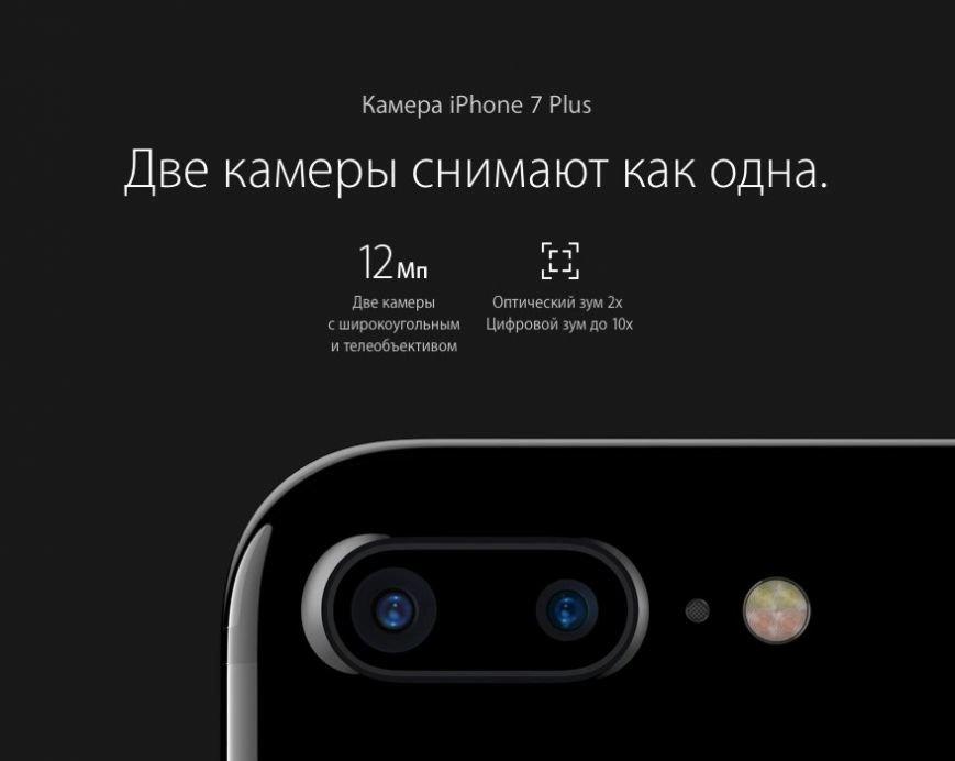 В сети появилась презентация iphone 7, фото-6