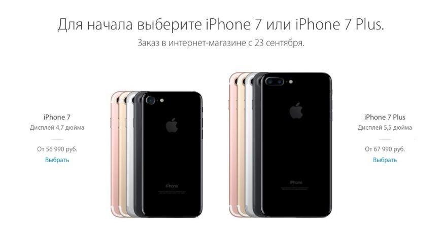 В сети появилась презентация iphone 7, фото-8