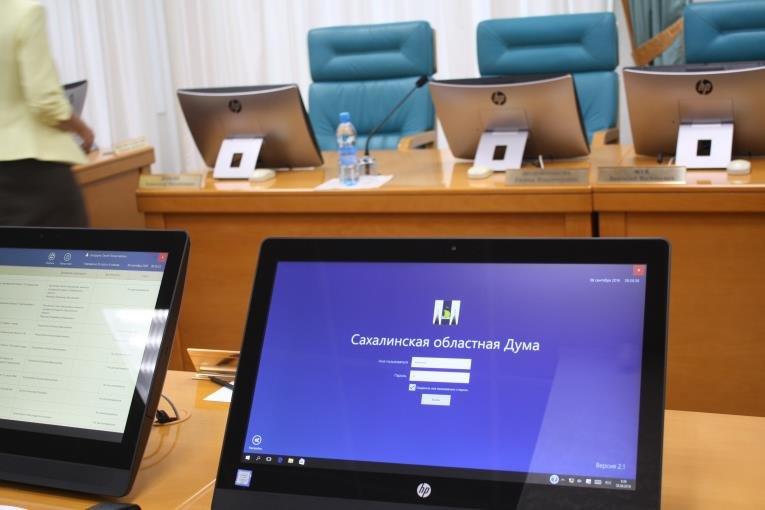 Сессия Сахалинской областной Думы началась с обсуждения новых мониторов, фото-3