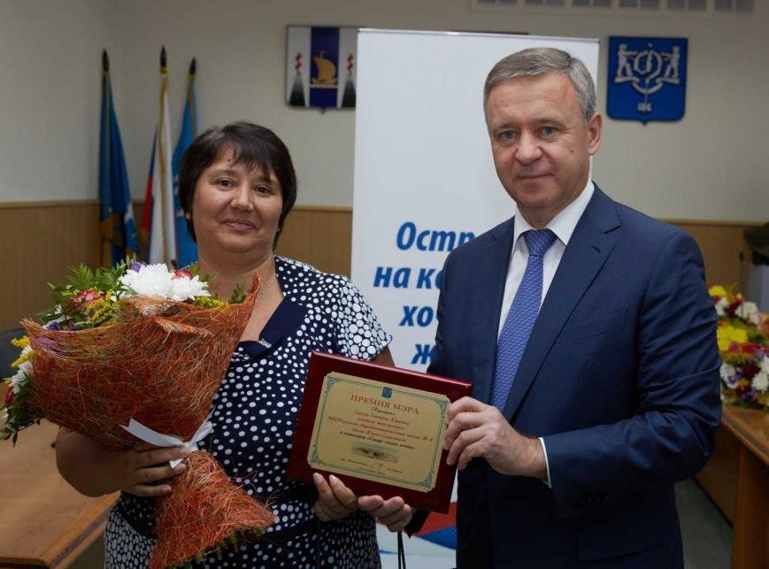 Премию мэра вручили в Южно-Сахалинске, фото-2
