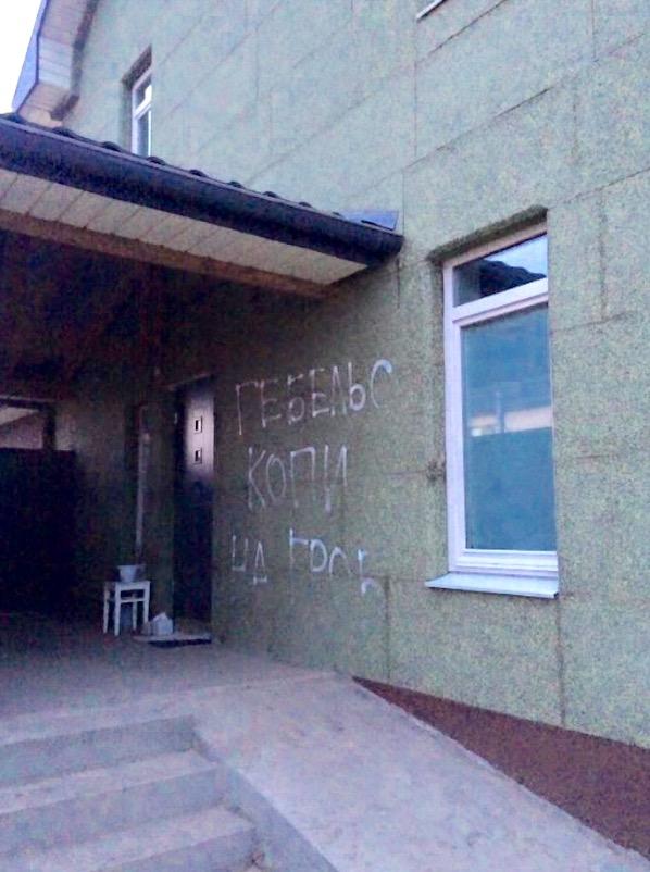 Кандидат в губернаторы Ульяновской области ночью подвергся атаке. ФОТО, фото-3