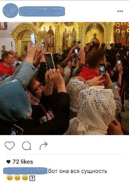 Сахалинцы устроили дебаты на тему использования смартфонов в храмах, фото-1