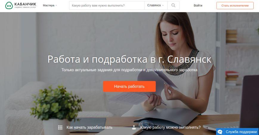 joxi_screenshot_1473254166265