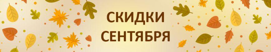 bg_banner_1000x195px