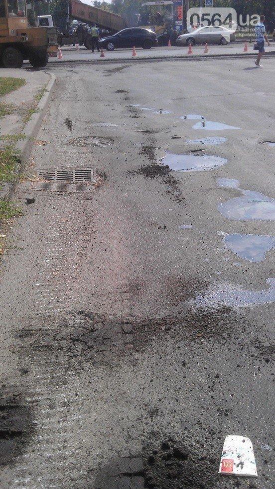 В Кривом Роге на проезжей части провалилось дорожное покрытие (ФОТО), фото-4