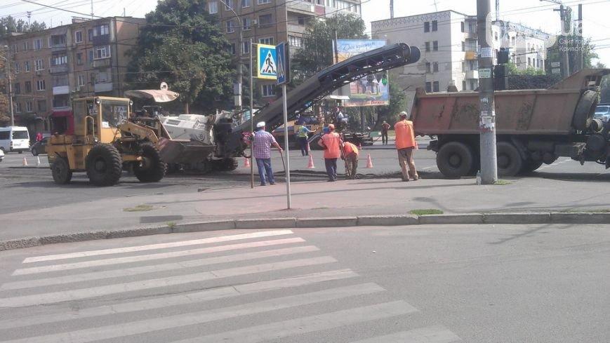 В Кривом Роге на проезжей части провалилось дорожное покрытие (ФОТО), фото-3
