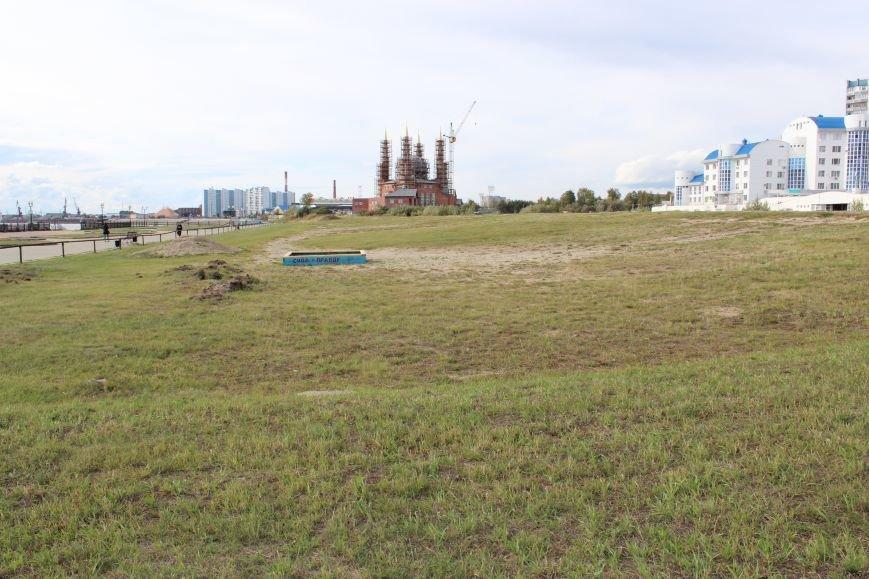 Возле знака «Я люблю Нижневартовск» появится спортивная площадка, фото-4