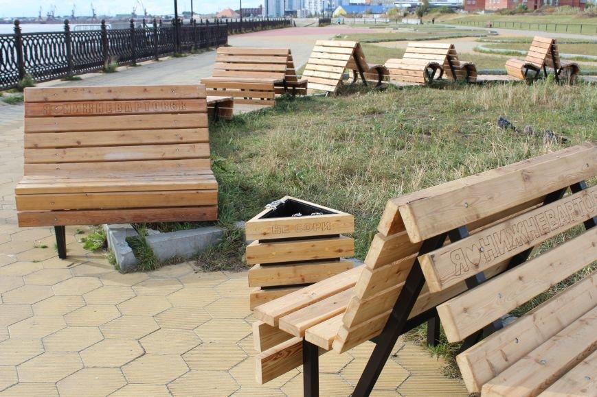 Возле знака «Я люблю Нижневартовск» появится спортивная площадка, фото-1