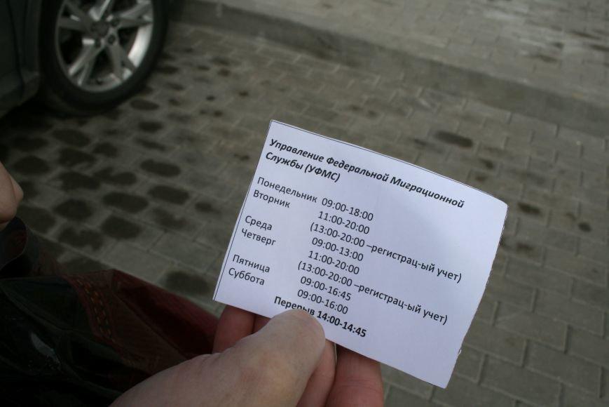 Новый центр госуслуг МФЦ «Мои документы» в Троицке собирает многочасовые очереди, фото-4