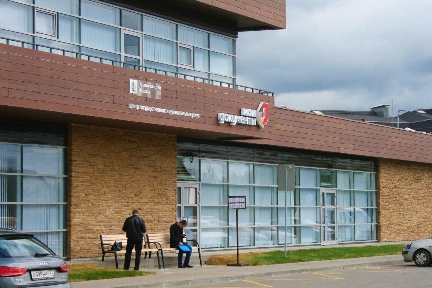 Новый центр госуслуг МФЦ «Мои документы» в Троицке собирает многочасовые очереди, фото-5