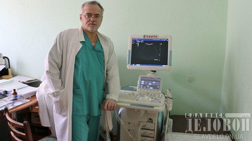Краматорскому онкодиспансеру исполнилось 25 лет, фото-2