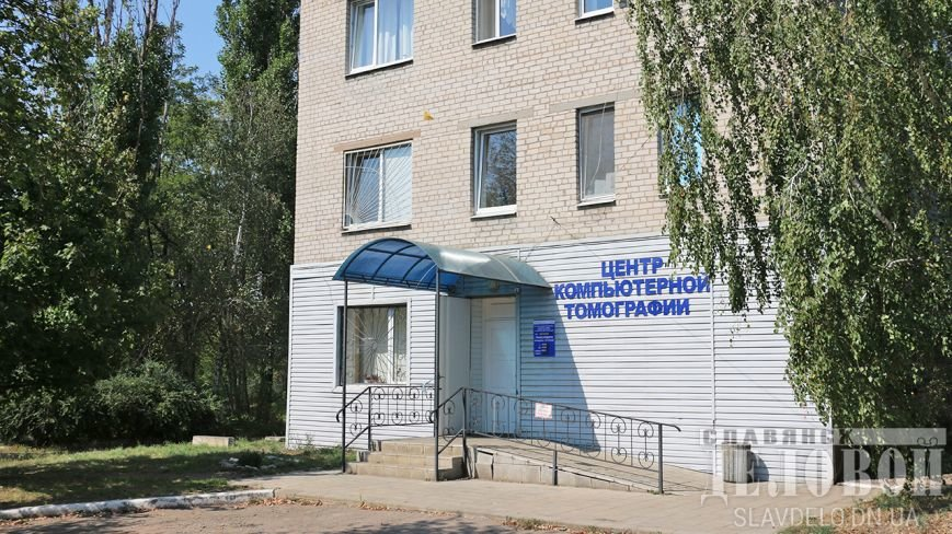 Краматорскому онкодиспансеру исполнилось 25 лет, фото-5