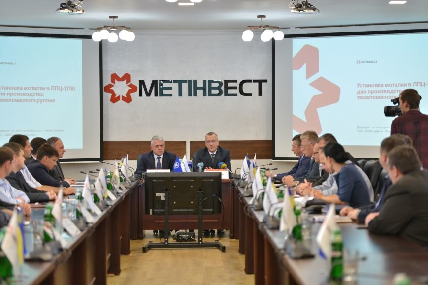 ММКИ заявил об инвестировании 120 млн гривен в модернизацию листопрокатного стана, фото-1