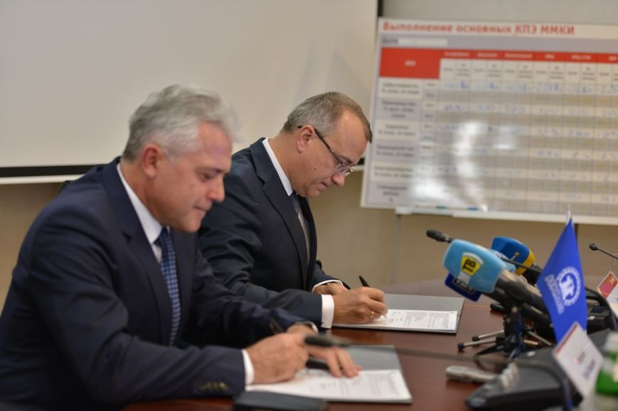ММКИ заявил об инвестировании 120 млн гривен в модернизацию листопрокатного стана, фото-2