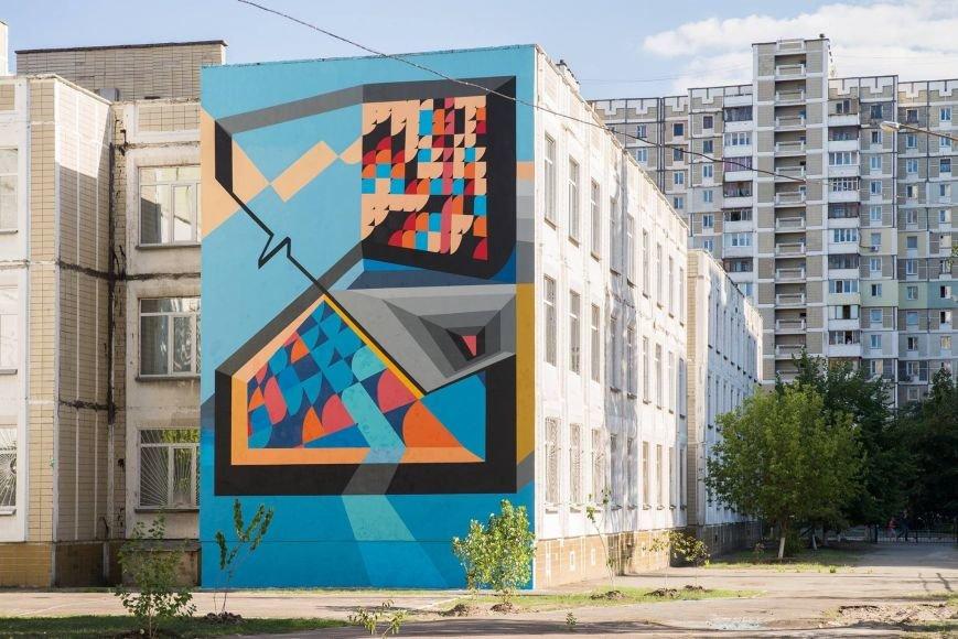 В Киеве стрит-арт художник разрисовал школу (ФОТО), фото-1