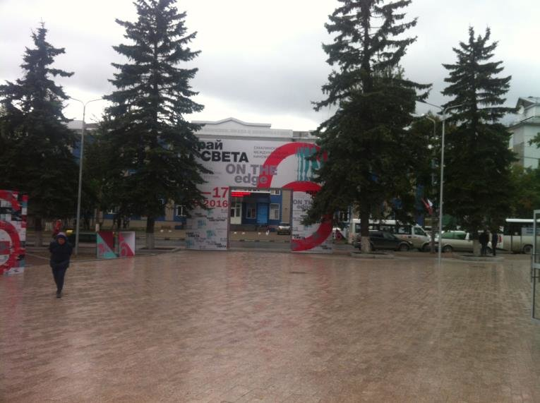 Истекают последние часы до начала кинофестиваля «Край света» на Сахалине, фото-4