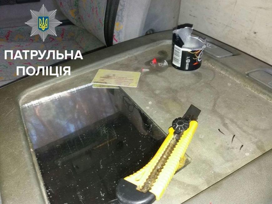 В Кропивницком из микроавтобуса продавали наркотики (ФОТО), фото-2