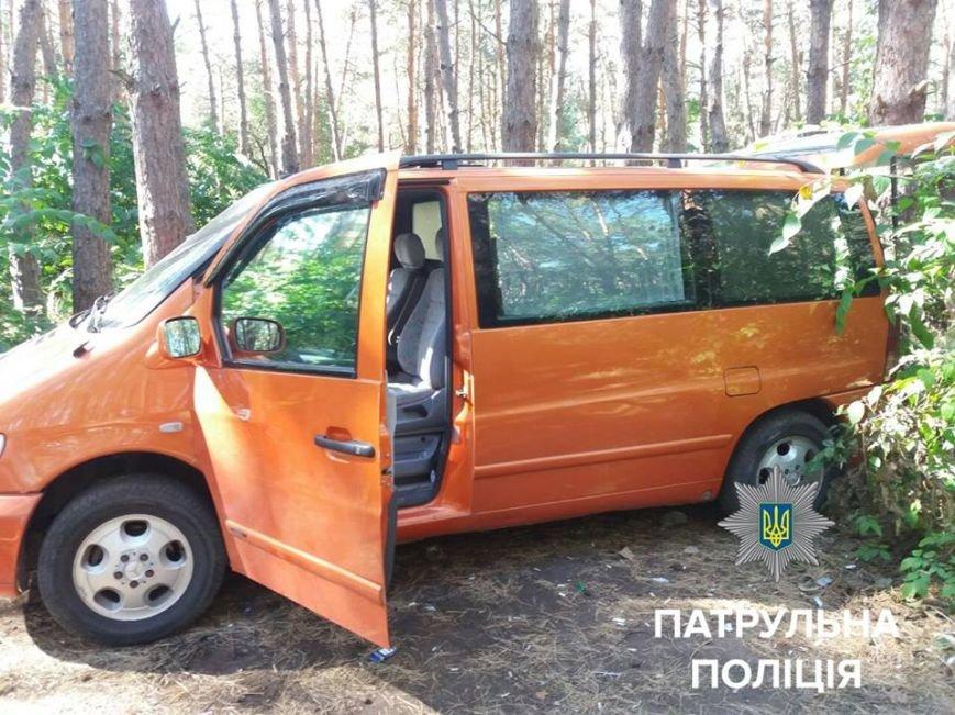 В Кропивницком из микроавтобуса продавали наркотики (ФОТО), фото-1