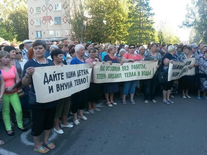 Бывшие ильичевцы в поселке Донское вышли на митинг, чтобы не остаться без тепла (ФОТО. Дополнено), фото-4