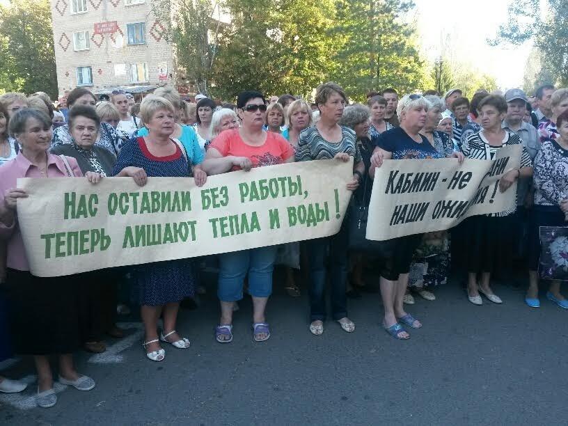 Бывшие ильичевцы в поселке Донское вышли на митинг, чтобы не остаться без тепла (ФОТО. Дополнено), фото-3