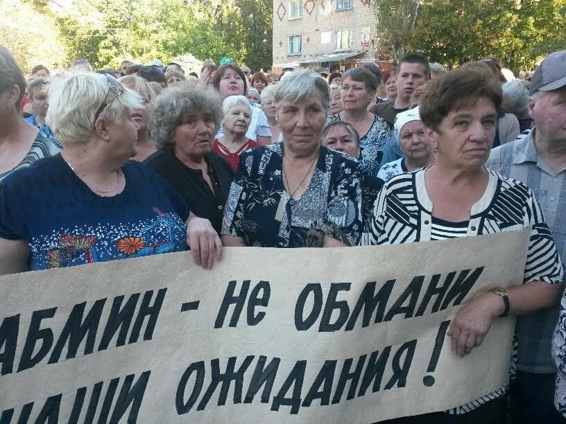Бывшие ильичевцы в поселке Донское вышли на митинг, чтобы не остаться без тепла (ФОТО. Дополнено), фото-1