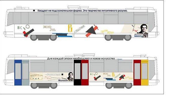 Троллейбус и два трамвая с росписью на основе эскизов Малевича запустят в Витебске 23 сентября, фото-2