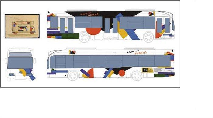 Троллейбус и два трамвая с росписью на основе эскизов Малевича запустят в Витебске 23 сентября, фото-1