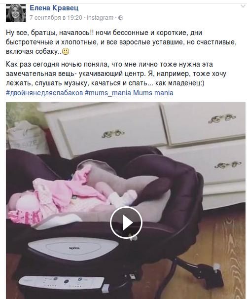 Screenshot - 09.09.2016 - 10:16:55
