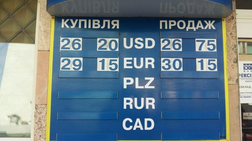 Скільки коштує долар та євро у Львові: реальний курс валют станом на 9 вересня (ФОТО), фото-2