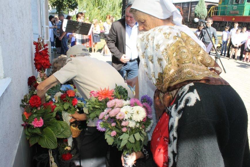 Торжественное празднование Дня освобождения Донбасса, фото-10