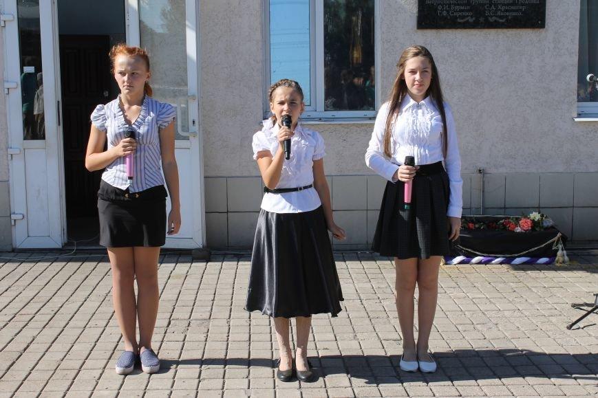 Торжественное празднование Дня освобождения Донбасса, фото-4