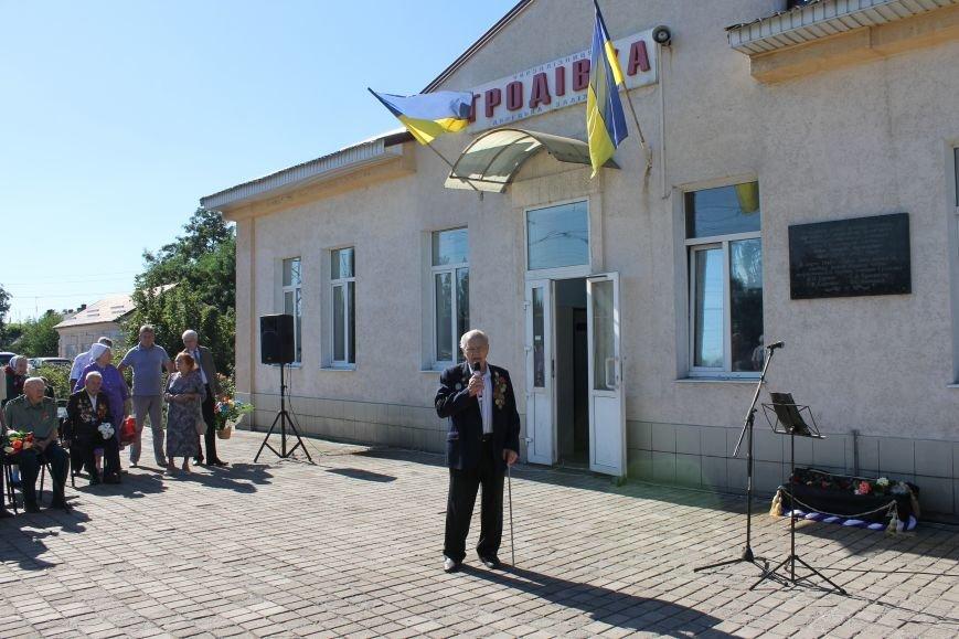 Торжественное празднование Дня освобождения Донбасса, фото-9