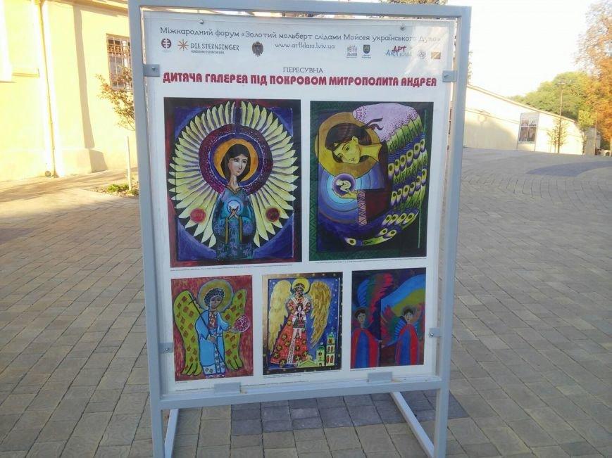 На площі Святого Юра можна побачити унікальні дитячі роботи під відкритим небом (ФОТО), фото-1