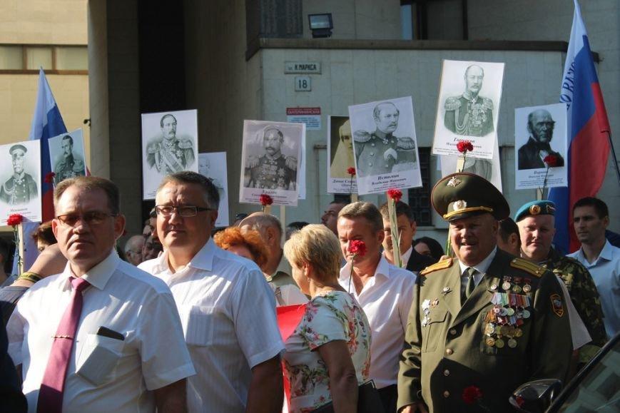 Сегодня в Симферополе почтили память воинов Крымской войны (ФОТО), фото-5