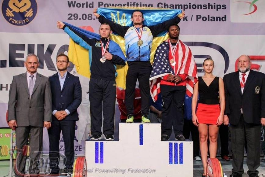 Краматорский спортсмен успешно выступил на Чемпионате мира, фото-2