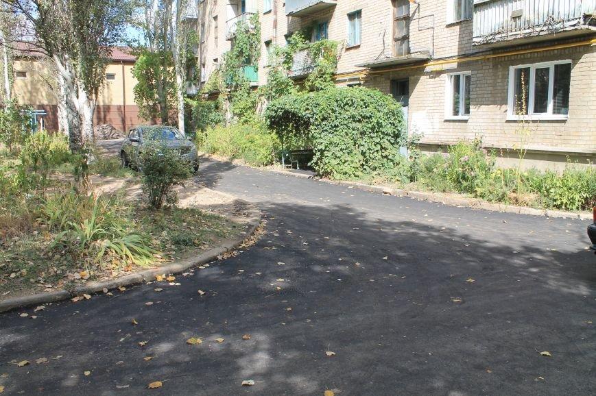 В Бахмуте асфальтируют дворовые территории (ФОТОФАКТ), фото-1