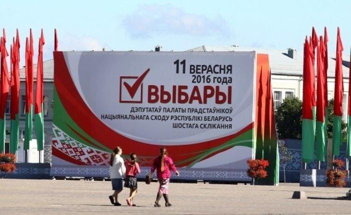 vybory-v-belarusi-72233794